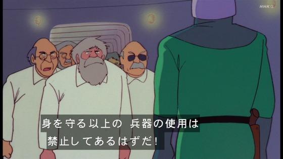 「未来少年コナン」第12話感想 (54)