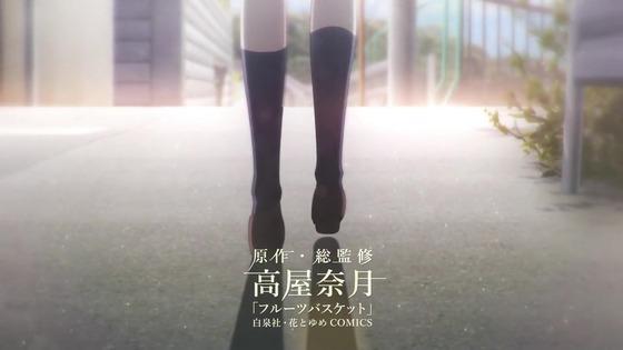 「フルーツバスケット 2nd season(2期)」第14話感想 (6)