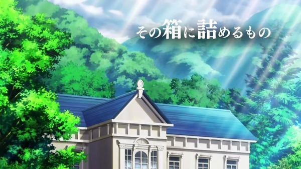 「食戟のソーマ 弐ノ皿(2期)」1話 (13)