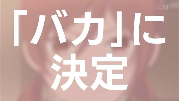 「女子高生の無駄づかい」1話感想 (72)