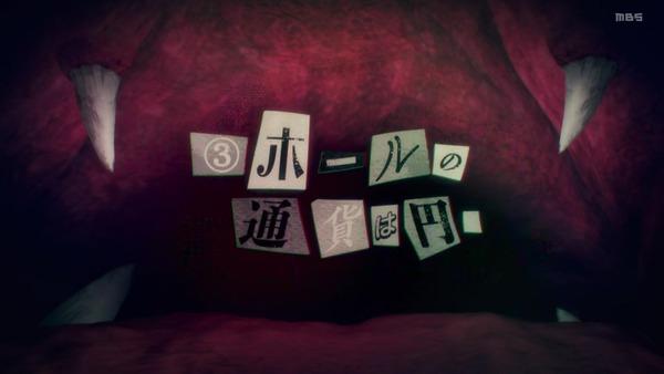 「ドロヘドロ」第6話感想 画像 (66)