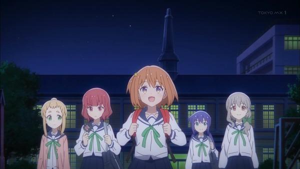 「恋する小惑星」第1話感想 画像 (36)