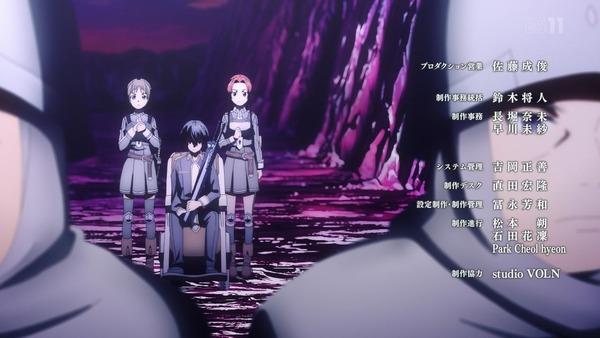 「SAO アリシゼーション」2期 5話感想 (69)