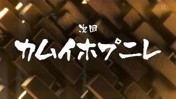 「ゴールデンカムイ」18話感想 (94)