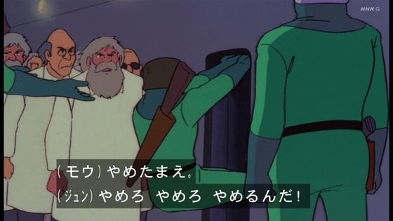 「未来少年コナン」第12話感想 (57)