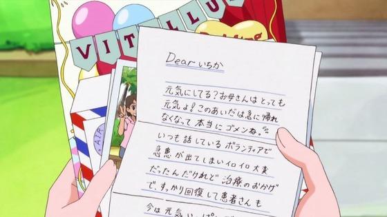 「キラキラ☆プリキュアアラモード」2話 (12)