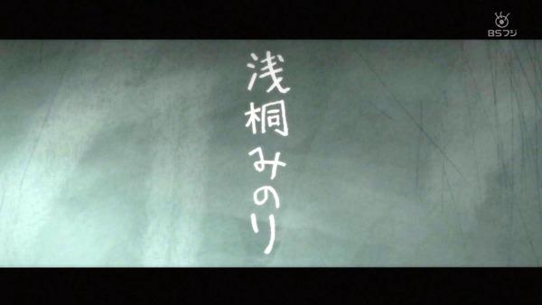 「モブサイコ100Ⅱ」2期 5話感想 (1)