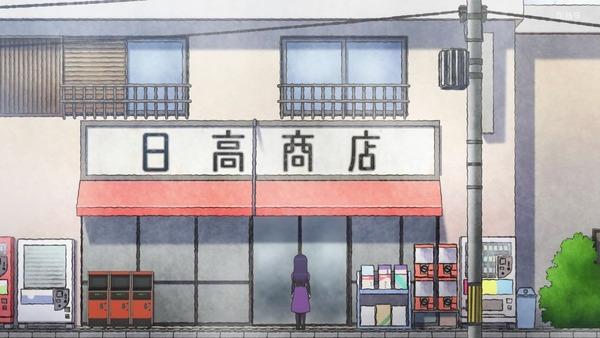 「ハイスコアガール」21話感想 画像 (33)