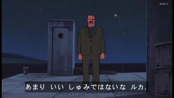 「未来少年コナン」第9話感想 (69)
