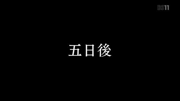 「ラーメン大好き小泉さん」9話 (61)
