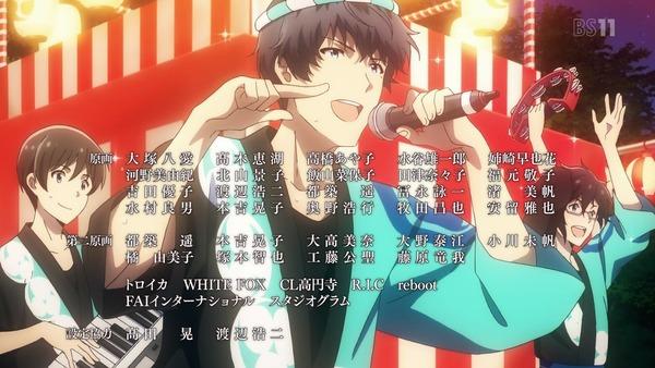 「アイドルマスター SideM」4話 (62)