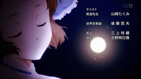 「氷菓」6話感想 画像 (80)