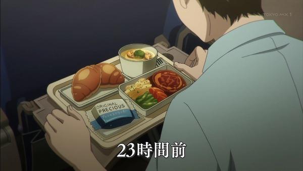 「正解するカド」2話 (27)