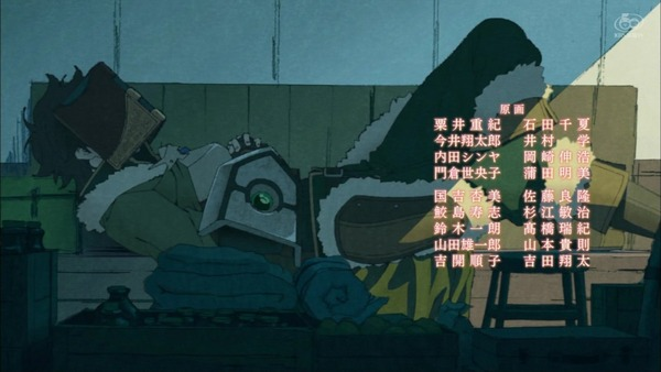 「盾の勇者の成り上がり」13話感想 (98)