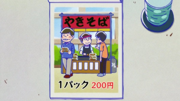 おそ松さん (49)