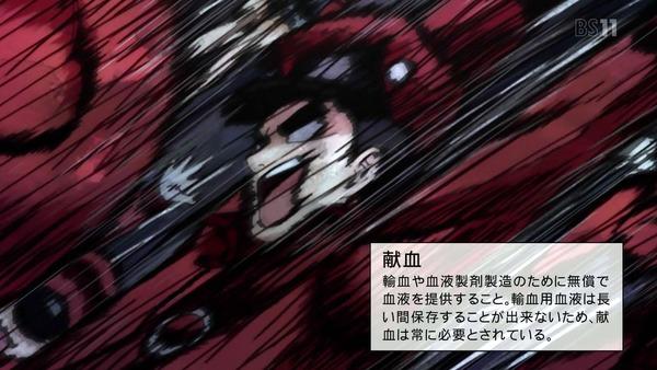 「はたらく細胞」13話(最終回)感想 (45)