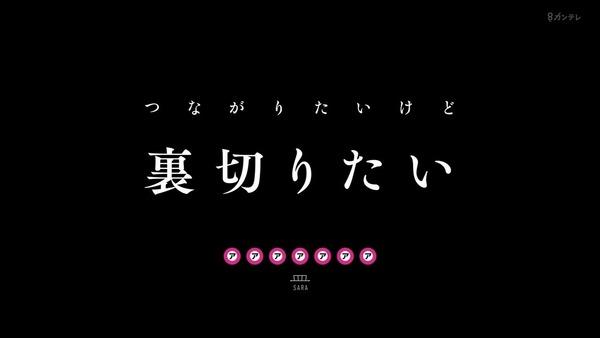 「さらざんまい」第7話感想 (71)