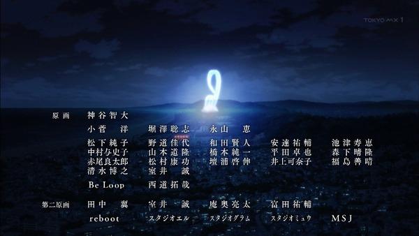 「刀使ノ巫女」12話 (71)