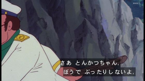 「未来少年コナン」第19話感想 画像  (76)