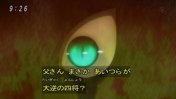 「ゲゲゲの鬼太郎」6期 49話感想 (70)