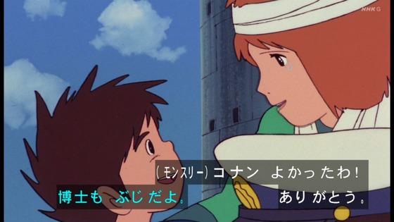「未来少年コナン」第23話感想 画像 (34)