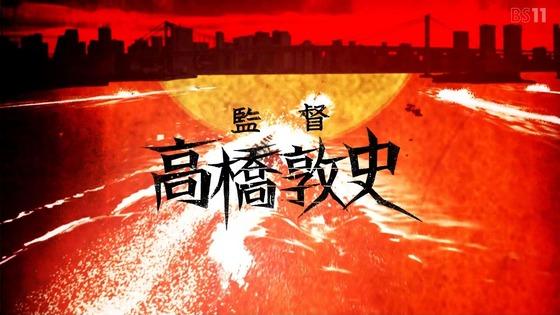 「ゴジラS.P」2話感想 (16)