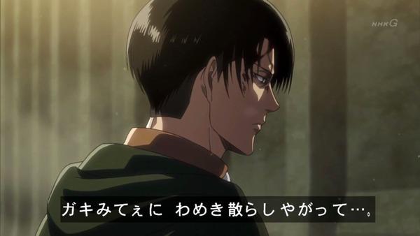 「進撃の巨人」55話感想 (87)