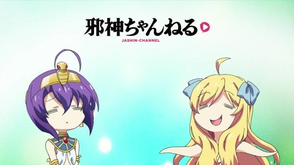 「邪神ちゃんドロップキック'」2期 第5話感想 画像  (59)