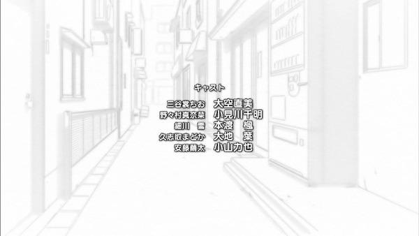 「ちおちゃんの通学路」3話感想 (40)