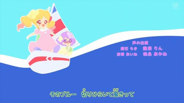 「アイカツオンパレード!」20話感想 画像 (133)