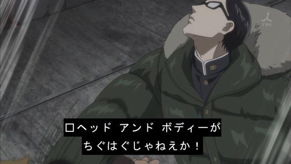 「坂本ですが?」10話感想 (46)