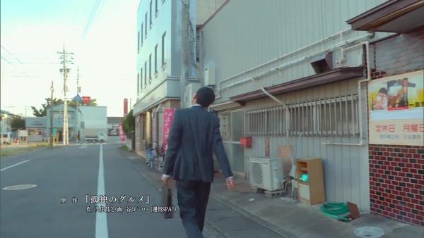 「孤独のグルメ Season8」5話感想 (156)