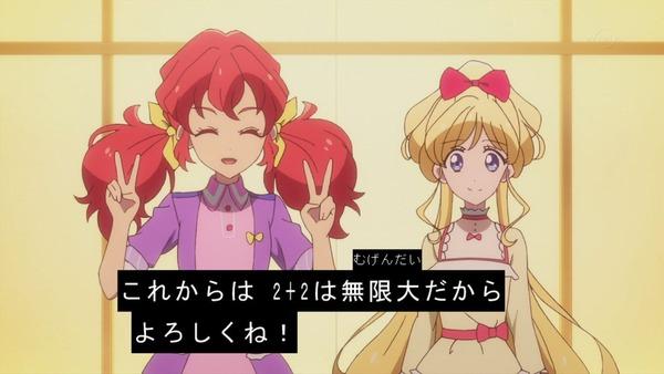 「アイカツフレンズ!」42話感想 (83)