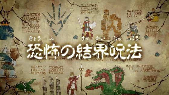 「ダイの大冒険」14話感想 (68)