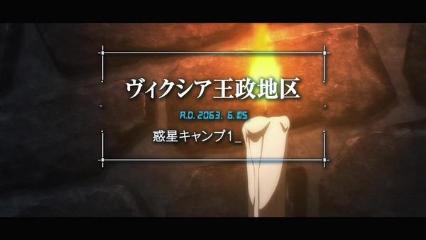 「彼方のアストラ」11話感想 (97)