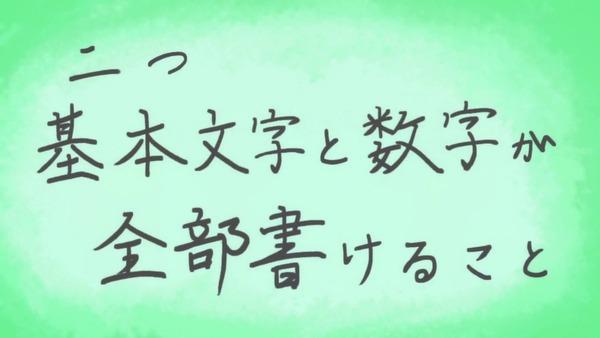 「本好きの下剋上」10話感想 画像 (15)