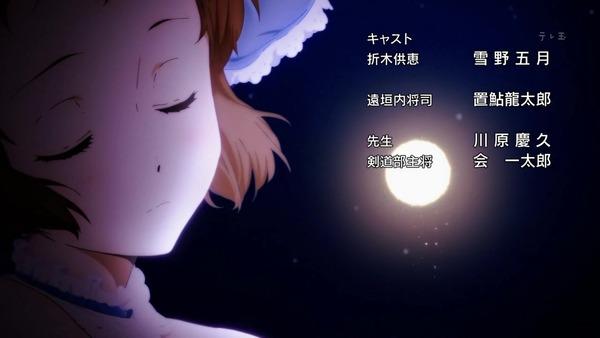 「氷菓」第3話感想 画像  (141)
