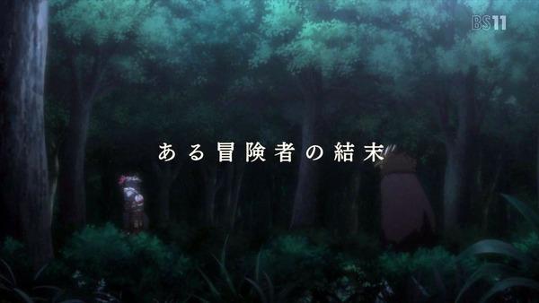 「ゴブリンスレイヤー」12話感想 (7)