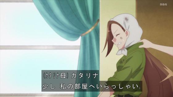 「はめふらX」2期 9話感想 (22)