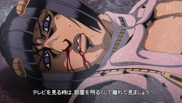 「ジョジョの奇妙な冒険 5部」36話感想  (1)