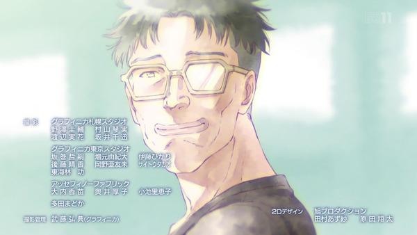 「はねバド!」13話感想 (135)