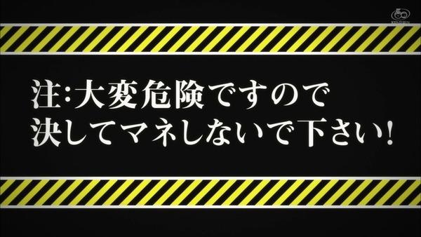 「ダンベル何キロ持てる?」5話感想 (75)