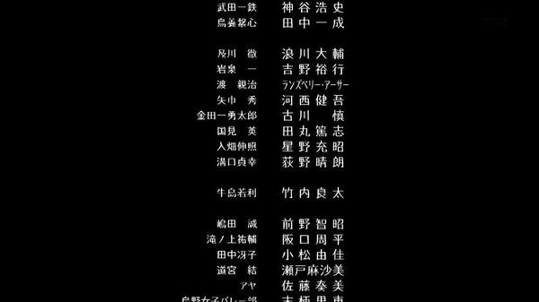 「ハイキュー!! セカンドシーズン」25話感想 (276)