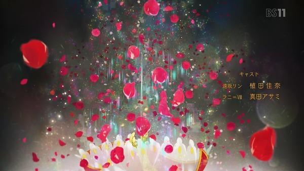 「FateEXTRA Last Encore」10話 (98)