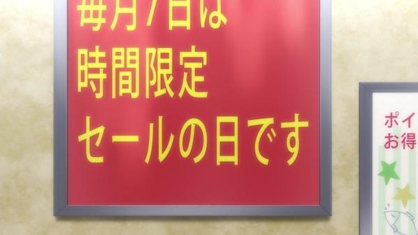 「マギアレコード」4話感想 画像 (56)