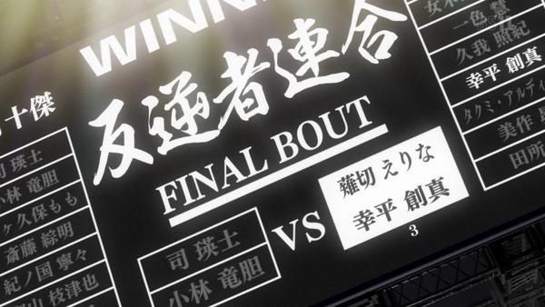 「食戟のソーマ 餐ノ皿(4期)」12話感想 画像  (1)