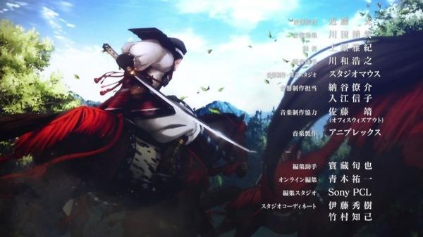 「活撃 刀剣乱舞」2話 (48)