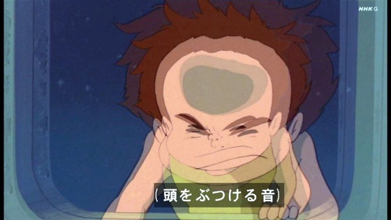 「未来少年コナン」第6話感想 (5)