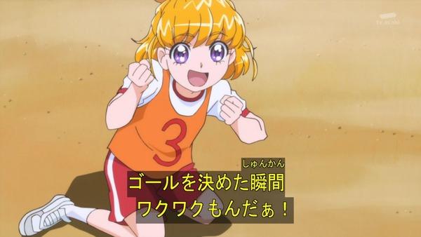「魔法つかいプリキュア!」第14話感想 (16)