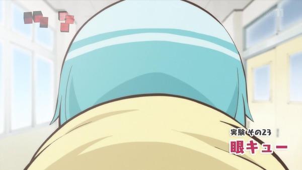 「上野さんは不器用」12話(最終回)感想 (1)